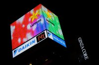 Reklama LEDowa